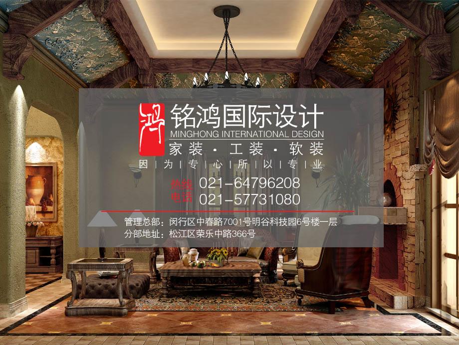 上海铭鸿装潢aoa体育网站制作项目
