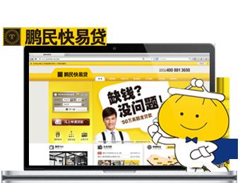 上海志勋aoa体育网站设计公司部分客户展示