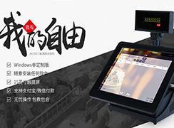 奥家-上海aoa体育网站制作
