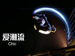 申众茂林-上海aoa体育网站制作
