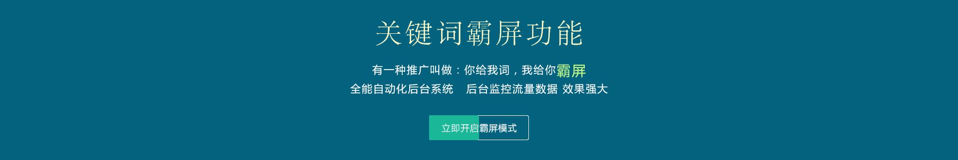 上海aoa体育网站制作