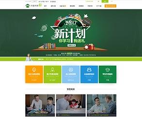 上海aoa体育网站设计