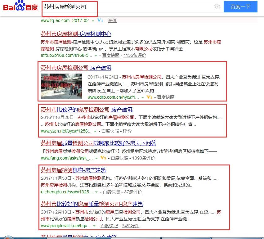 上海aoa体育网站优化